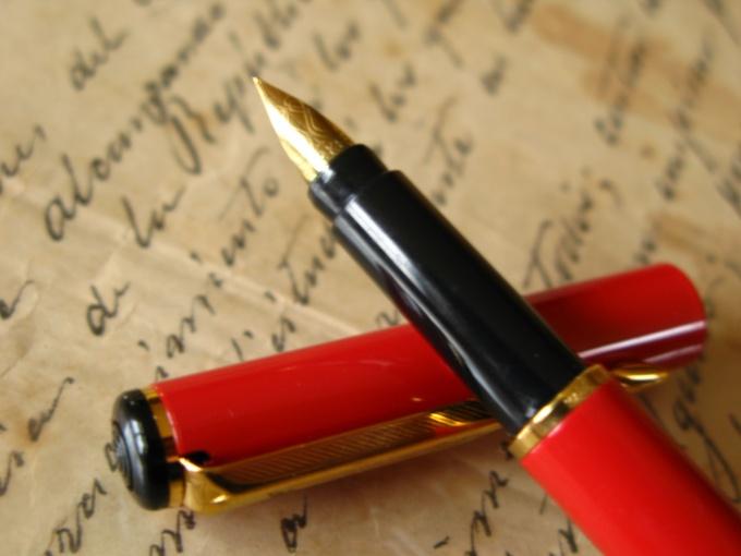 Как заправить ручку Паркер