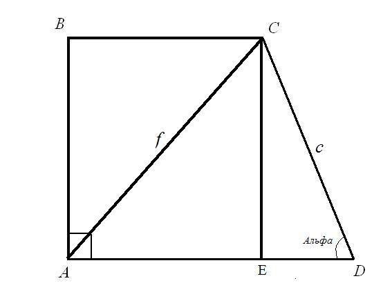 Как найти основания прямоугольной трапеции