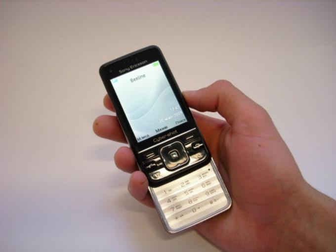 Как узнать владельца по номеру мобильного