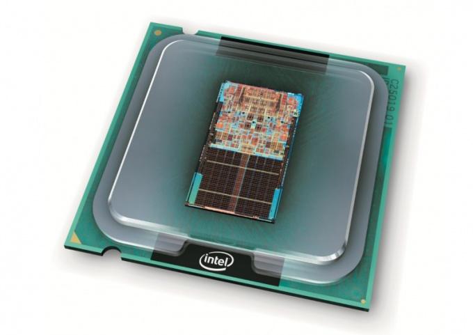 Как отключить процессор