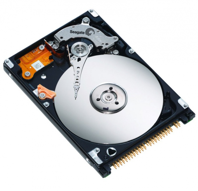 How to disassemble WD hard drive