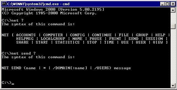 Как отправить сообщение net send