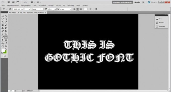 How to write in Gothic script