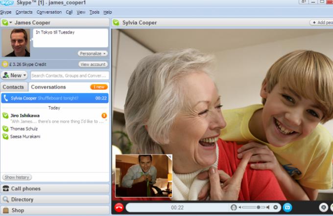 Что такое скайп, и как им пользоваться