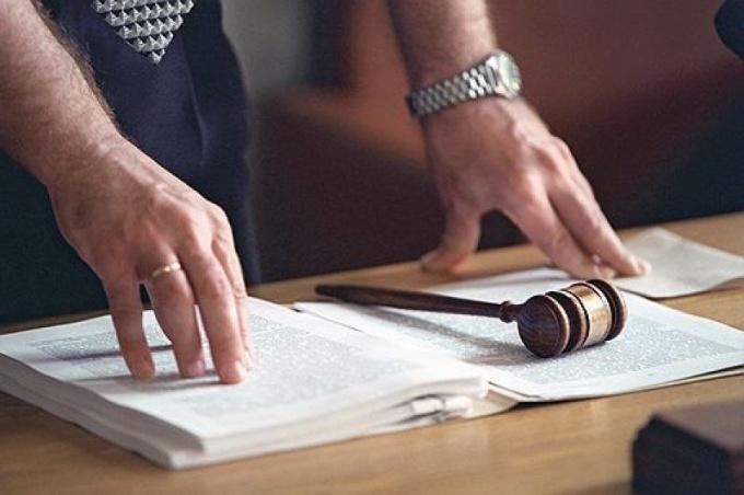 Как узнать, завели ли уголовное дело