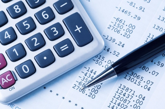 Что такое бухгалтерский учет