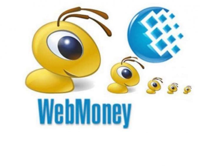 Как вывести webmoney в Украине