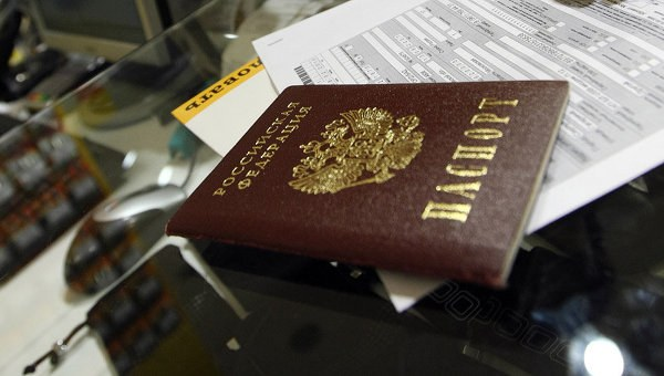 How to write a statement about the loss of passport