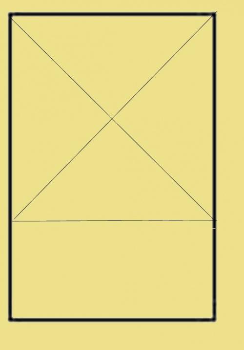 Из прямоугольного листа необходимо сделать квадрат