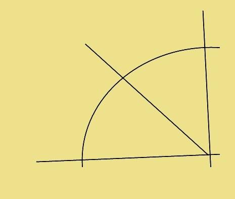 Отрежьте часть заготовки полукругом, чтобы линии сгиба были одинаковыми