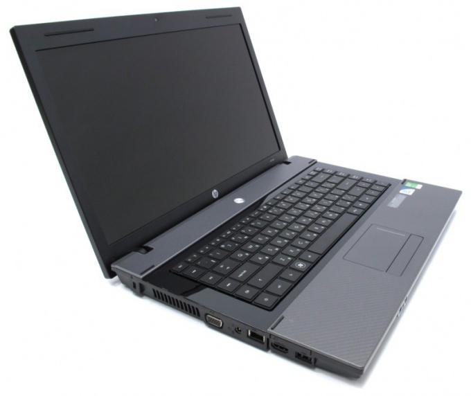 Как перезапустить ноутбук