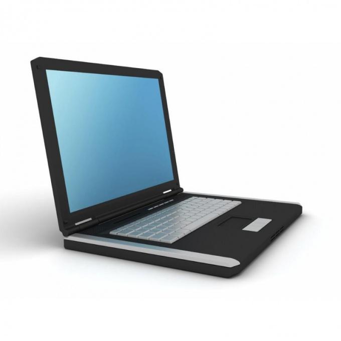 Как убрать ограничения с компьютера