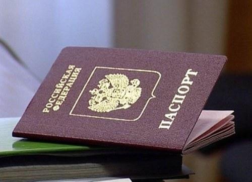 Как получить гражданство РФ лиц без гражданства