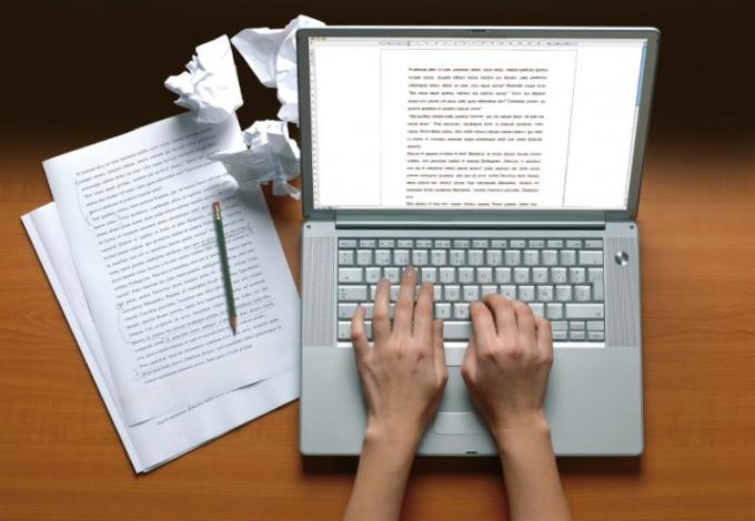 Как напечатать свою статью в газете