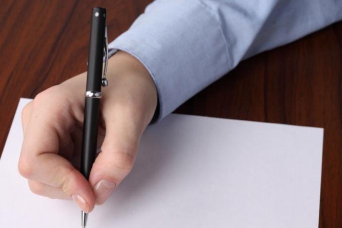 Как написать заявление о повышении разряда