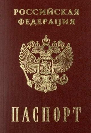 As a domestic passport