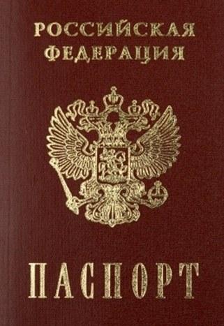 As a domestic passport