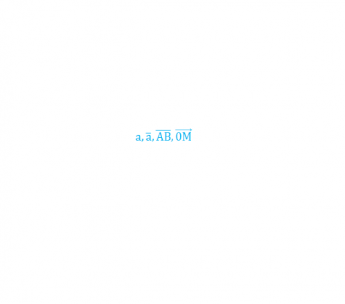 Как вычислить скалярное произведение векторов