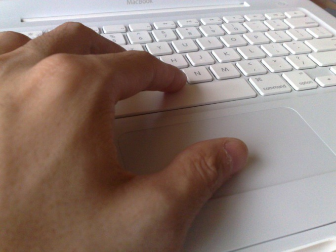 How to remove password from document
