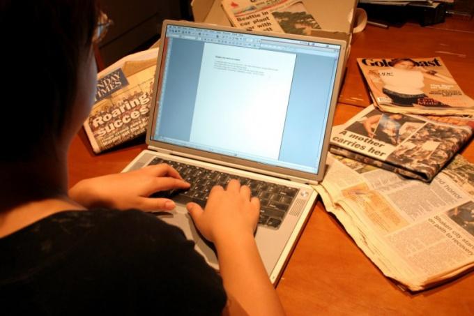 Как написать резюме преподавателя