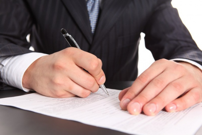 Как составить договор-расписку
