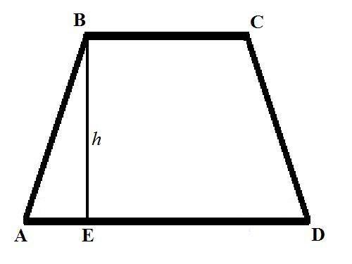 Как определить площадь трапеции