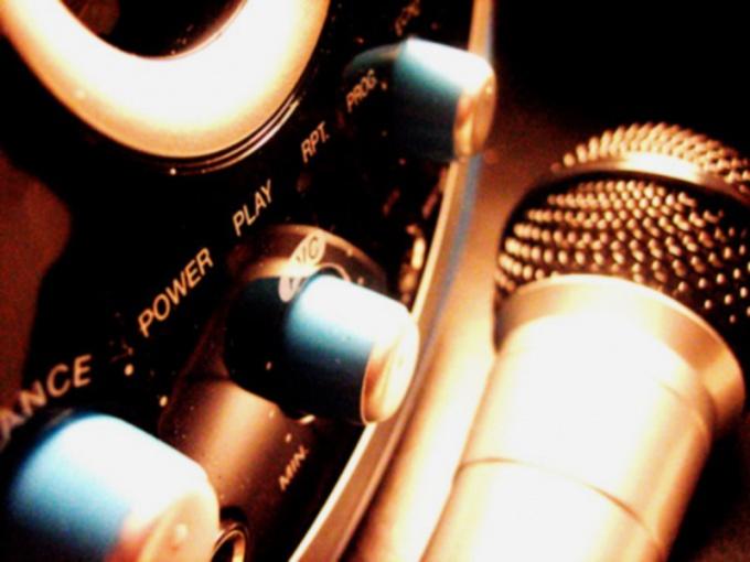 Как отделить вокал от музыки
