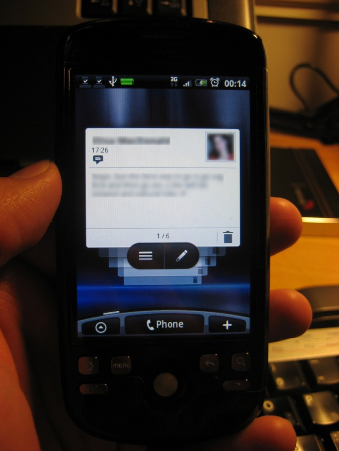 How to configure SMS