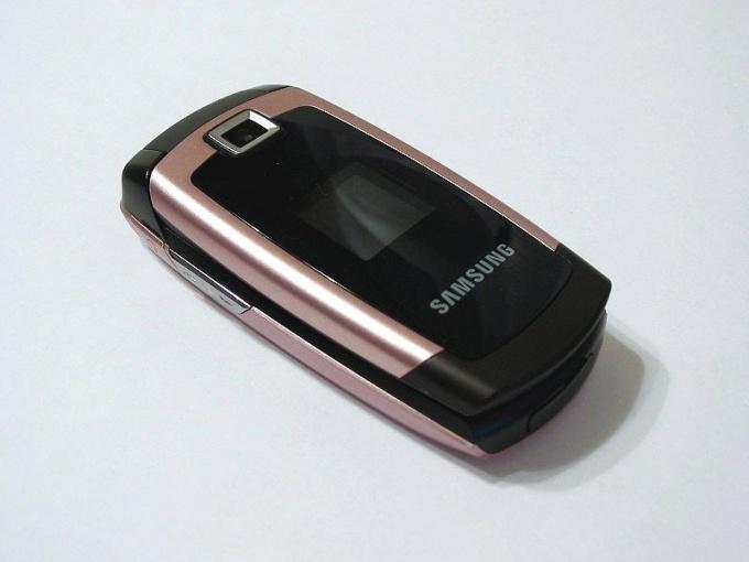 How to set equalizer on Samsung