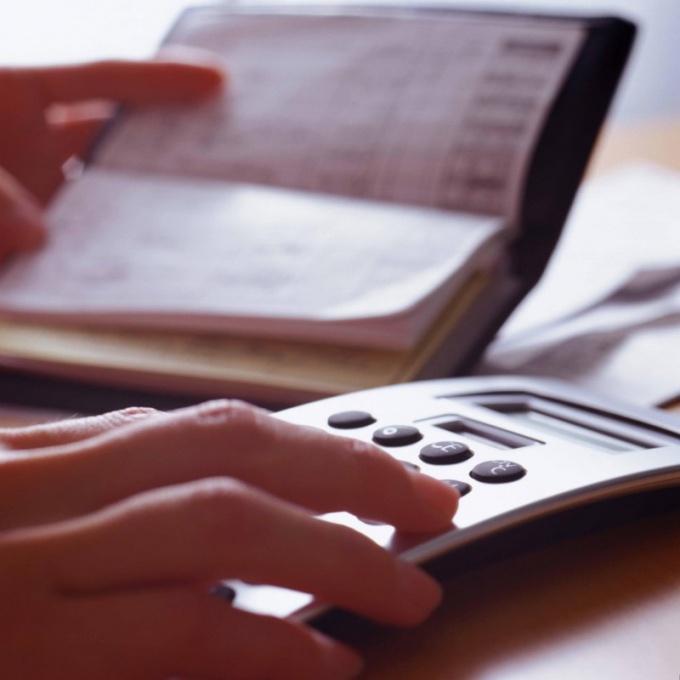 Как отразить расходы по банку