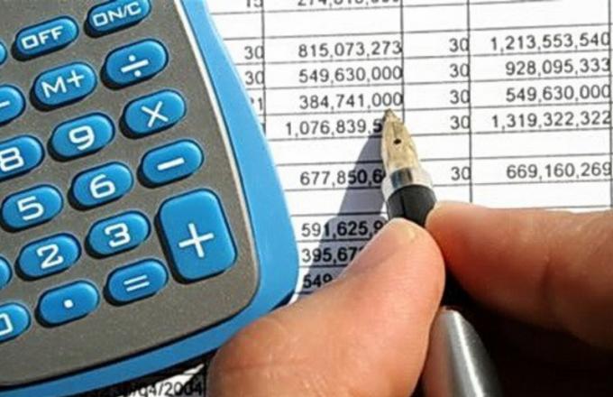 Как начислить пени по платежам