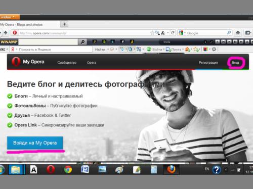 Войдите в свой аккаунт через другой браузер