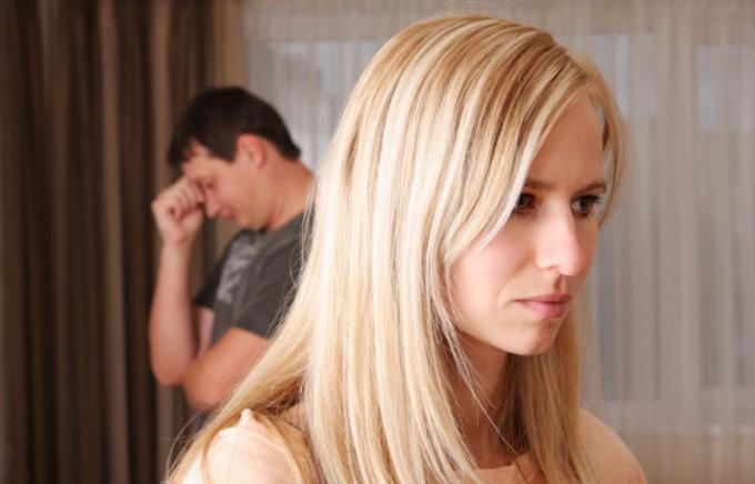 Как начать доверять мужу
