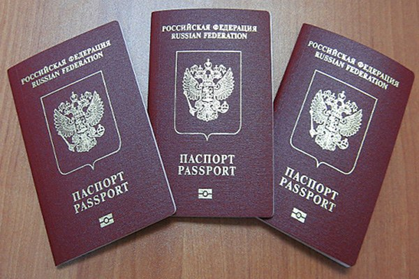 How to get a passport at the time of registration