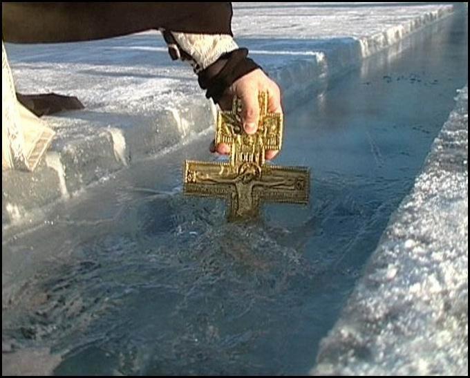 Как окропить квартиру крещенской водой