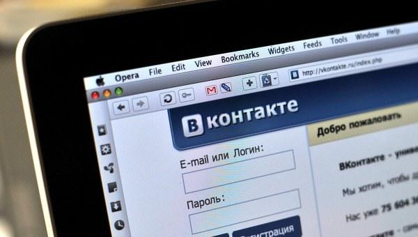 Как указать ВКонтакте вуз