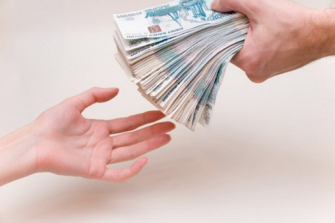 Как оформить займ работнику