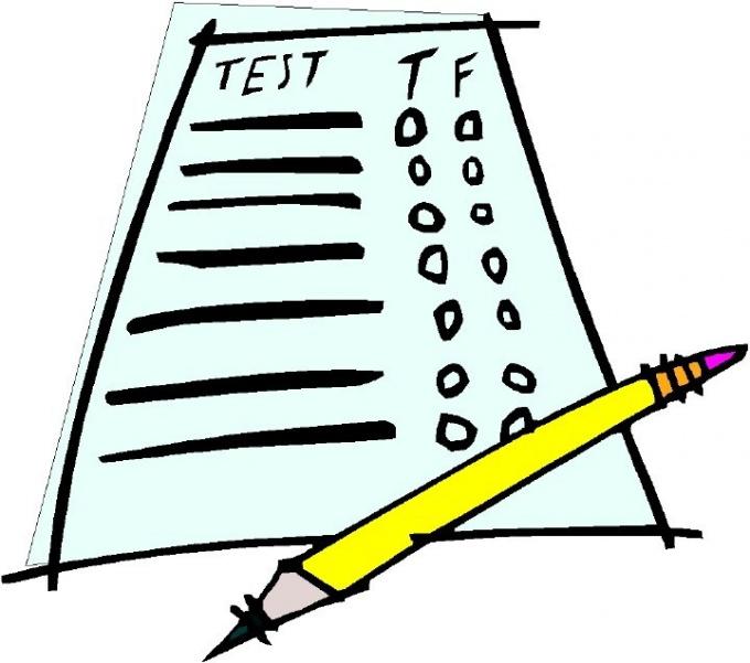 Как учить тесты