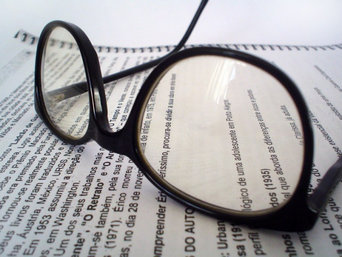 Как опубликовать научную статью