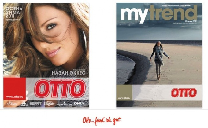 How to order catalog OTTO free
