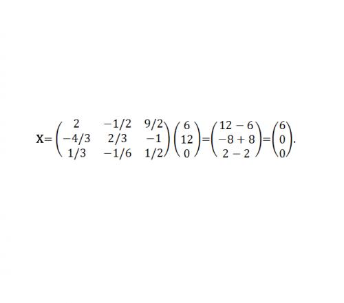 Как решать матричное уравнение