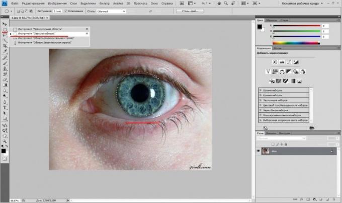 Как выделить цвет глаз