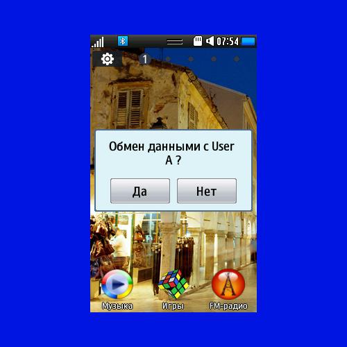 Как скинуть музыку на телефон Samsung
