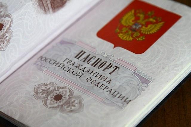 How to obtain Russian citizenship for citizens of Uzbekistan