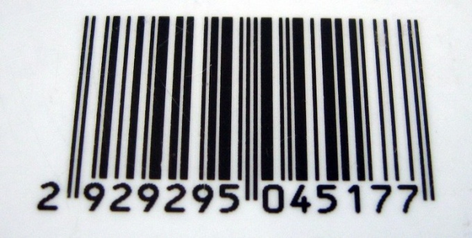 How to distinguish a fake bar code
