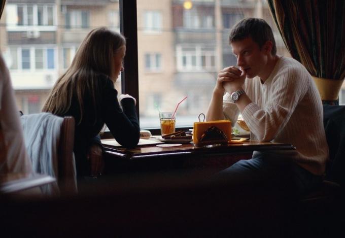 Как подойти к незнакомому человеку