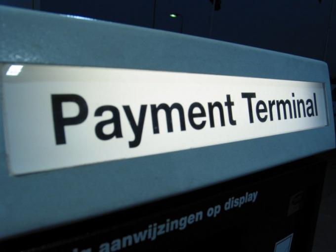 Как открыть свои терминалы по оплате