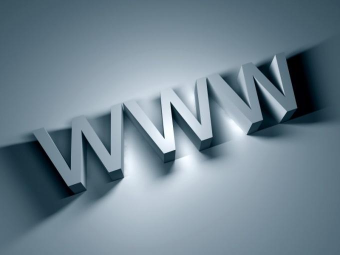 Что такое домены