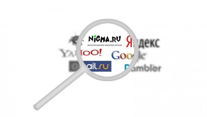 Как искать в поисковых системах