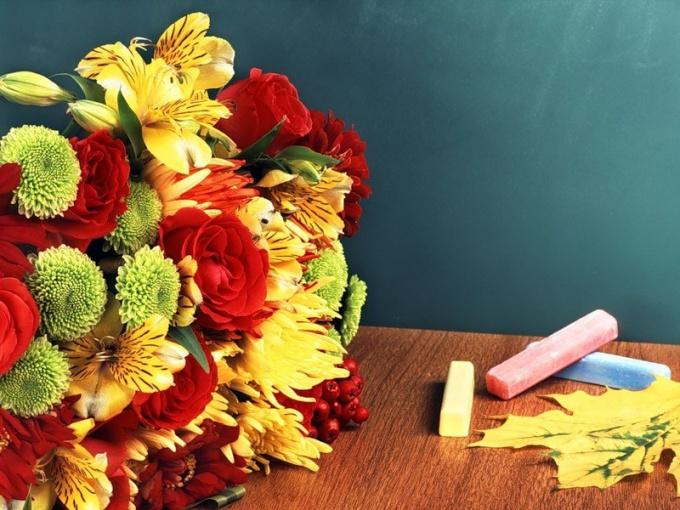 Как поздравить учителя с юбилеем